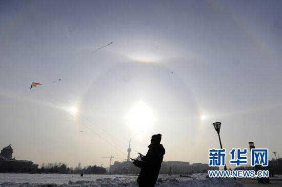 china-three-suns-3