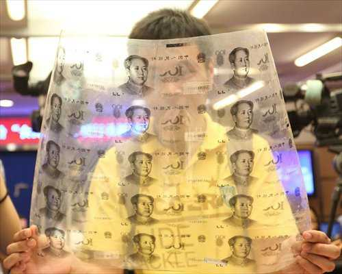 counterfeit-currency3