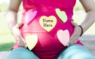Pregnant woman choosing a name for a baby - 5 quick tips to choos A baby name