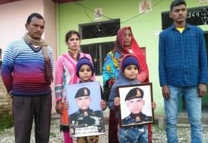 Pulwama Attack: बरसी पर बरसा शहीद के परिवार का गुस्सा, आ गई है अनशन पर बैठने की नौबत