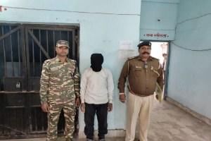 बिहार: SSB ने हार्डकोर नक्सली को दबोचा, कुख्यात प्रद्युम्न शर्मा के लिए करता था काम