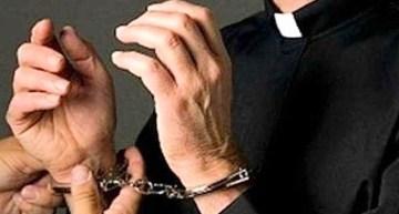 426 sacerdotes son investigados por abusos sexuales