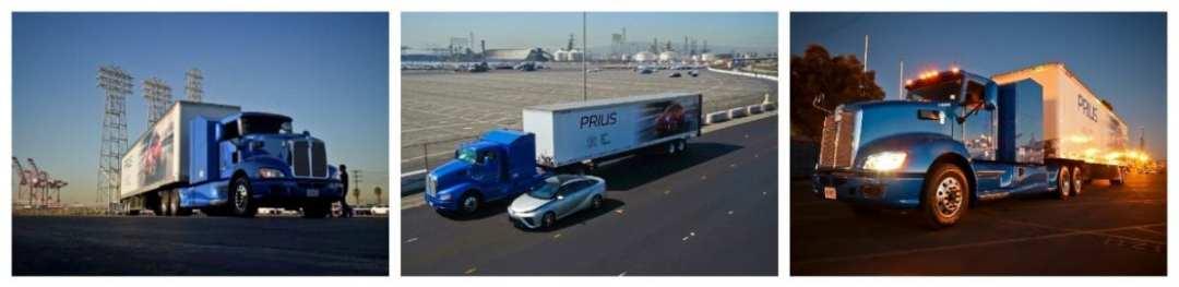 Toyota-FCEV-truck-project-portal