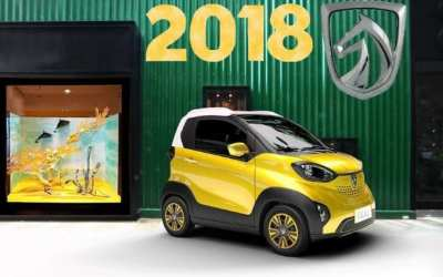 GM to light up the Chinese EV market in 2018 with the Baojun E100