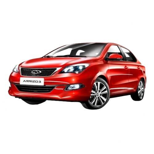 CHERY EV Models | Chery electric car strategy | News | Sales