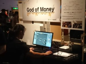 BitSummit godofmoney01