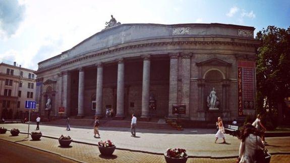 Minsk Arts Museum