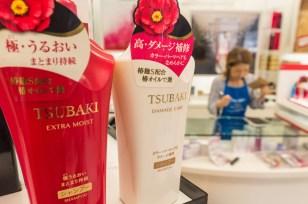Little Tokyo Cosmetics.