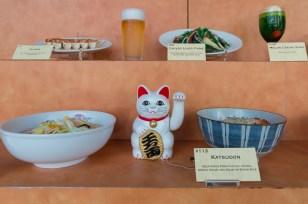 Kouraku Restaurant.