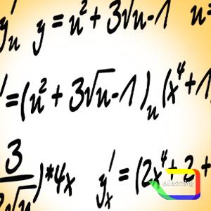 Algebra 2b Online Course