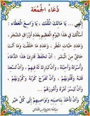 يمني شيعي ان الله وملائكته يصلون على النبي يا أيها الذين