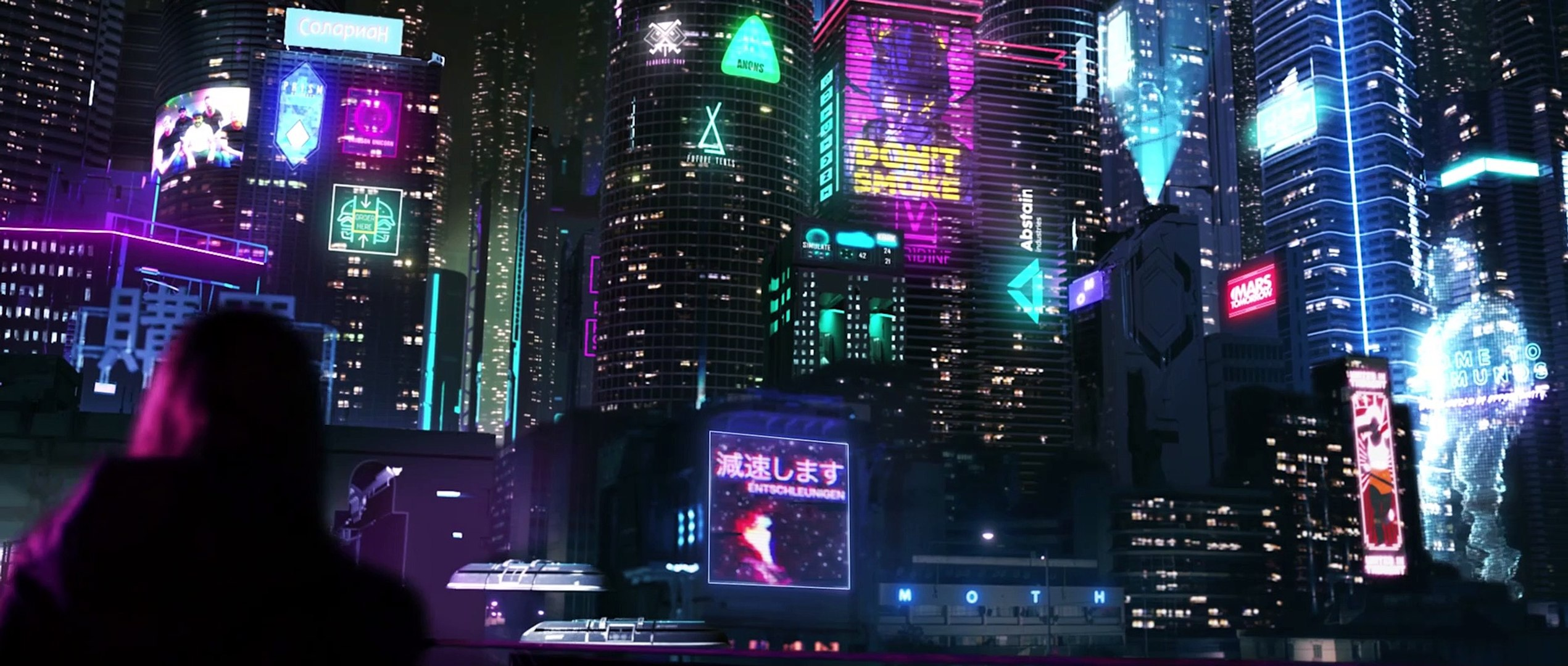 A cityscape in an Opera browser short Sci-fi film