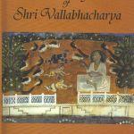 Teachings of Vallabhacharya cover
