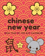 Half Day Hangout -- Celebrate Chinese New Year!