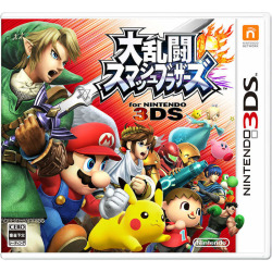 size scuffle smash brothers for nintendo 3ds -