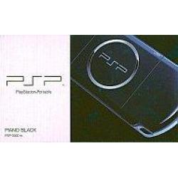 psp hardware psp unit -