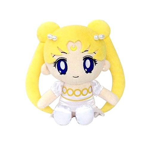 bandai sailor moon mini plush doll 7 princess serenity - Allshopathome-Best Price Comparison Website,Compare Prices & Save