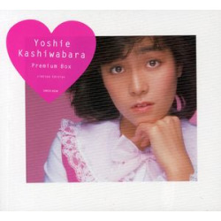 Kashiwabara Yoshie Premium Box (IMPORT)