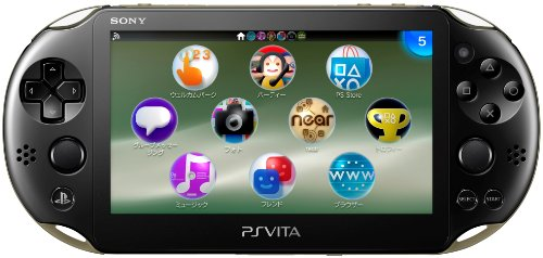 PlayStation Vita Wi-Fi Khaki/Black PCH-2000ZA16(Japan Import)