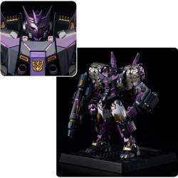 Transformers Kuro Kara Kuri Tarn Action Figure