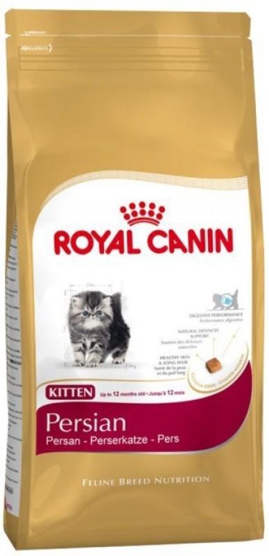 royal canin persian kitten 2kg rice cat food2 kg -