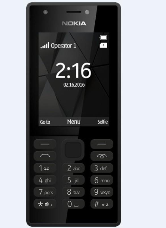 Nokia 216(Black)
