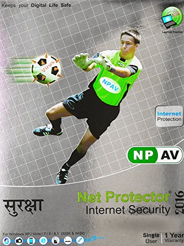 npav net protector internet 1 users 1 year 2017 cd -