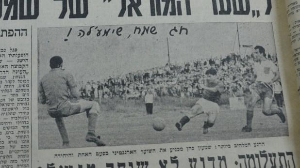 La crónica del partido que se disputó en el estadio de Ramat Gan