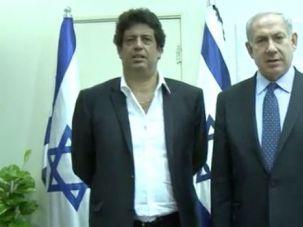 Youre The Man Meyer Habib And Benjamin Netanyahu Speak In A Video Endorsing