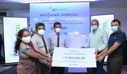 SLT-MOBITEL donates fourth PCR machine to Matara District Hospital -  Adaderana Biz English | Sri Lanka Business News