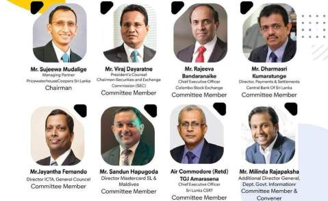 Expert Committee Appointed on Blockchain Technology and Cryptocurrency  Mining - Adaderana Biz English | Sri Lanka Business News