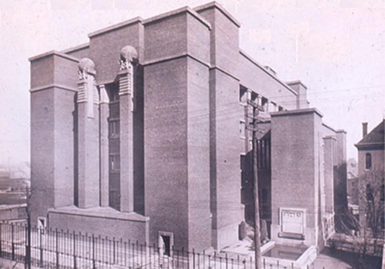 Image result for Larkin Administration Building