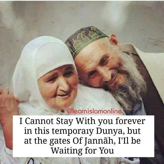 If you are a single muslim woman, you might be wondering how to enjoy yourself and still honor your commitment to islam. Muslim Couple Quotes Muslim Love Quotes Islamic Inspirational Quotes