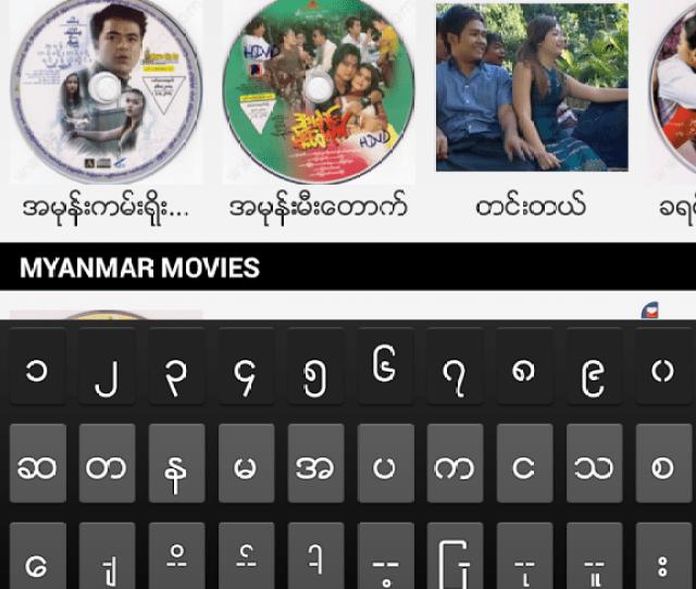 Myanmar Movie Vcd Myanmar Movie Vcd