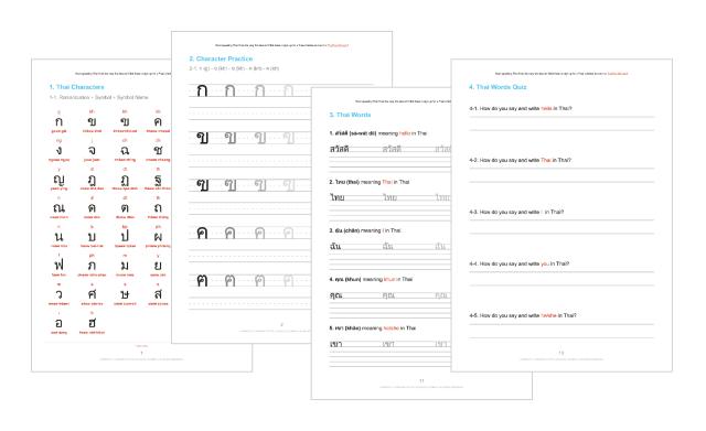 Learn the Thai Alphabet with the Free eBook - ThaiPod26