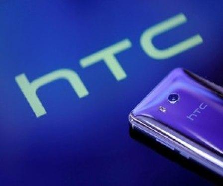 1526479203 4905 - أعلنت شركة HTC عن أول جوال بالعالم بتقنية بلوك تشين