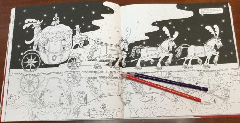 TheCinderellaStoryJapaneseColoringBook 8 1024x529 - Cinderella Story Coloring Book