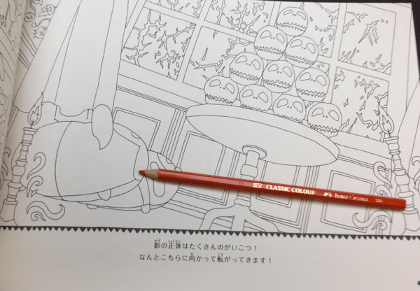 tsum tsum coloring book review  13 - Disney Tsum Tsum Coloring Book Review
