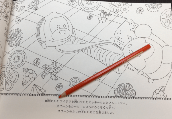 tsum tsum coloring book review  11 - Disney Tsum Tsum Coloring Book Review