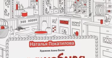 10138558311 - Natalia Pokatilova: The Magic Room Coloring Book Review