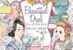 beautiful dress japanese coloring book - Beautiful Dress Coloring Book Review