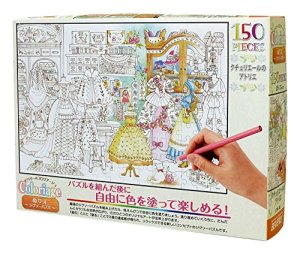 Romantic Country Coloring Jigsaw  Review
