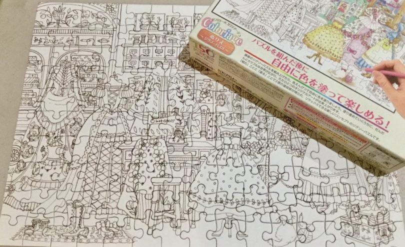 FullSizeRender 4 1024x625 - Romantic Country Coloring Jigsaw  Review