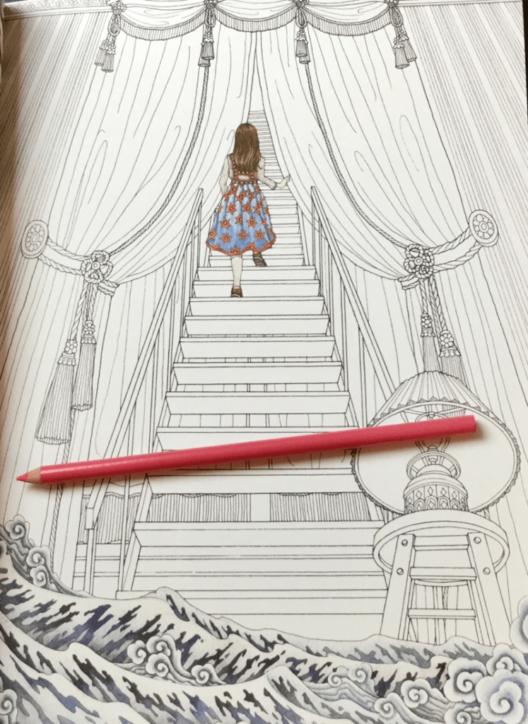 the mysterious mansion daria song 4279 747x1024 - The Mysterious Mansion Coloring/Activity Book Review