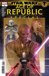 Comic Review for week of January 16, 2019