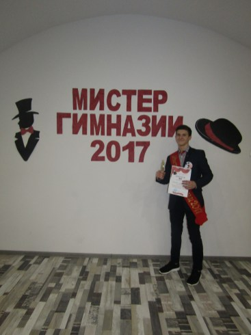 IMG_3342