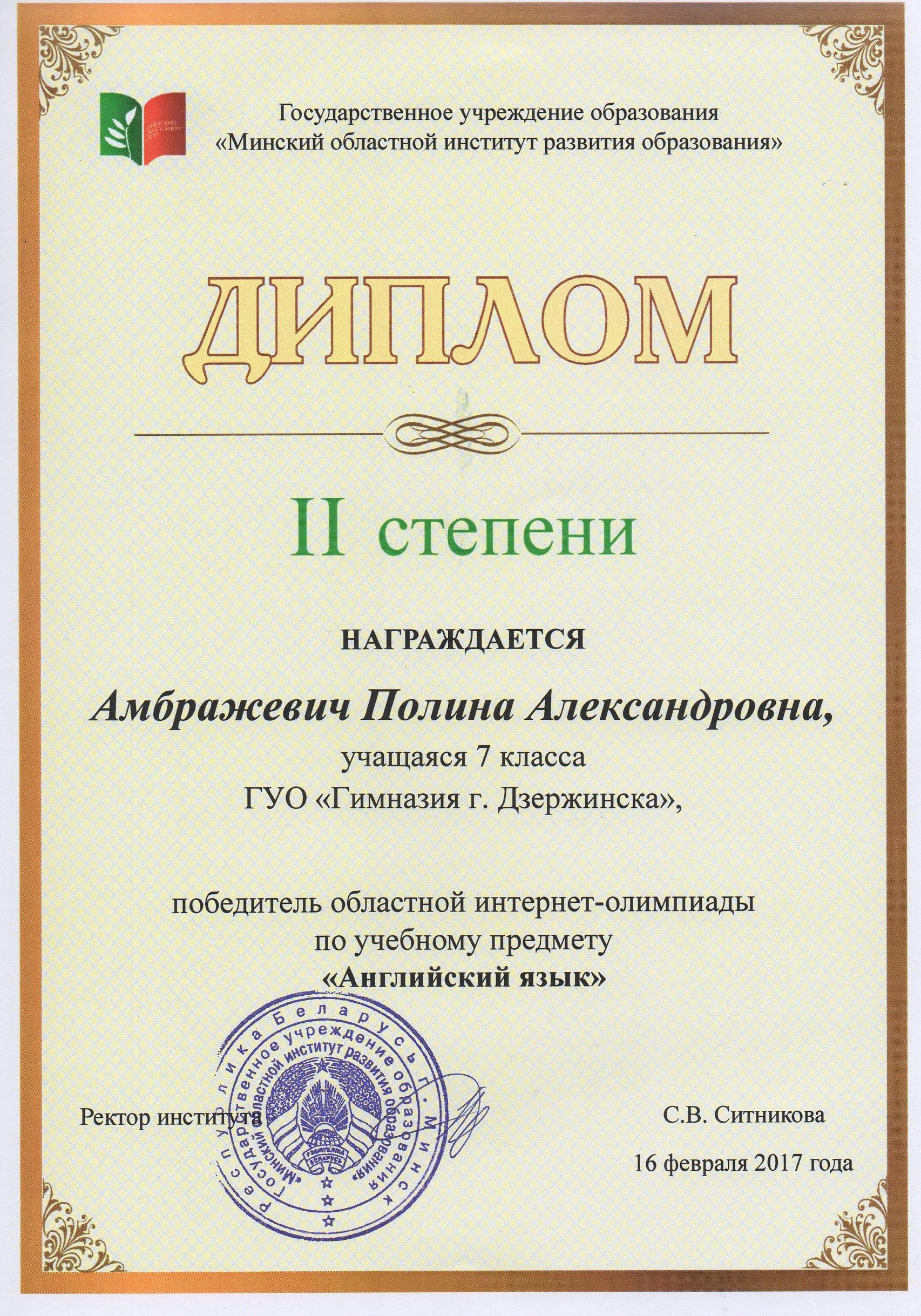 img042-2
