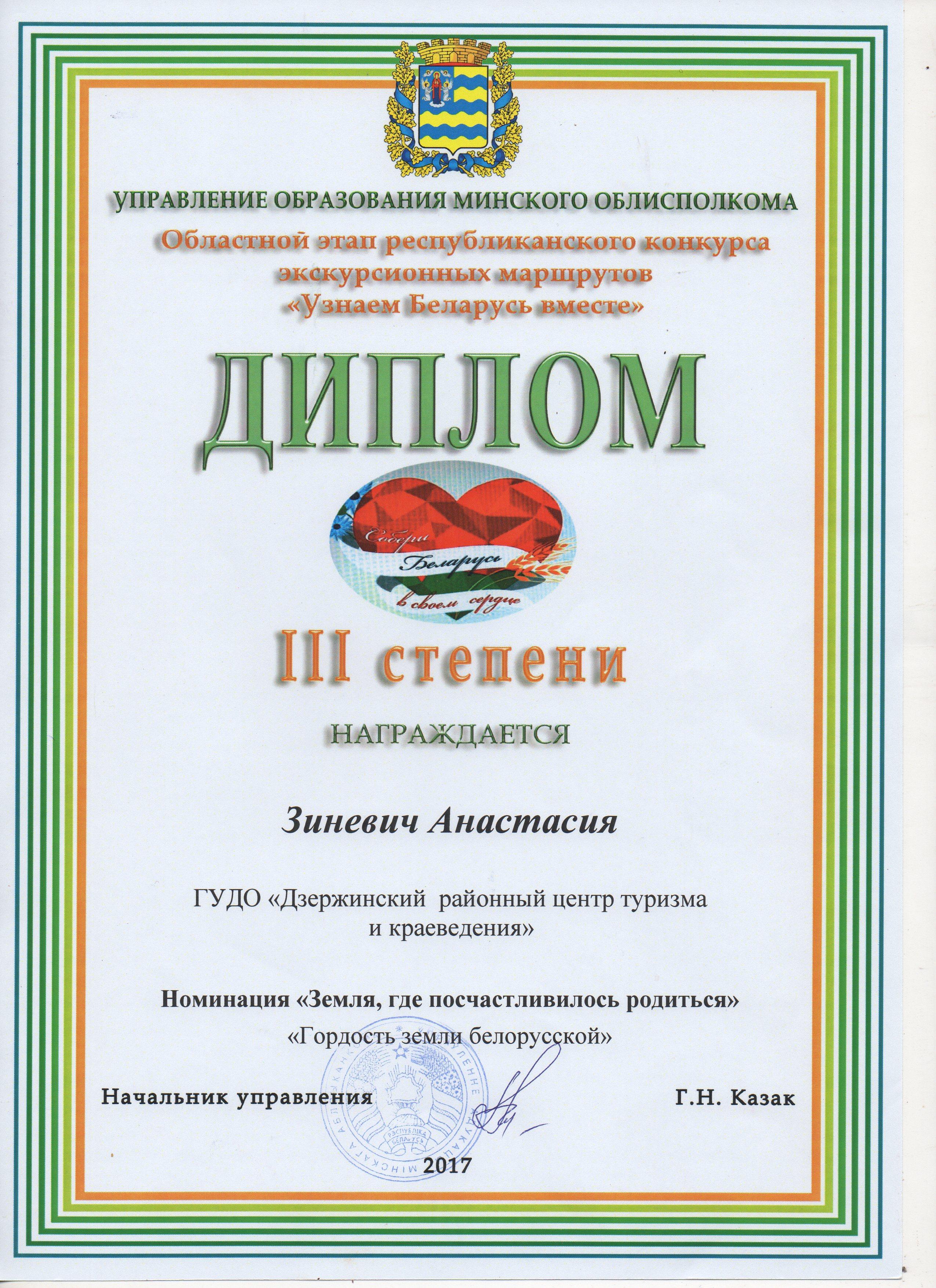 img132