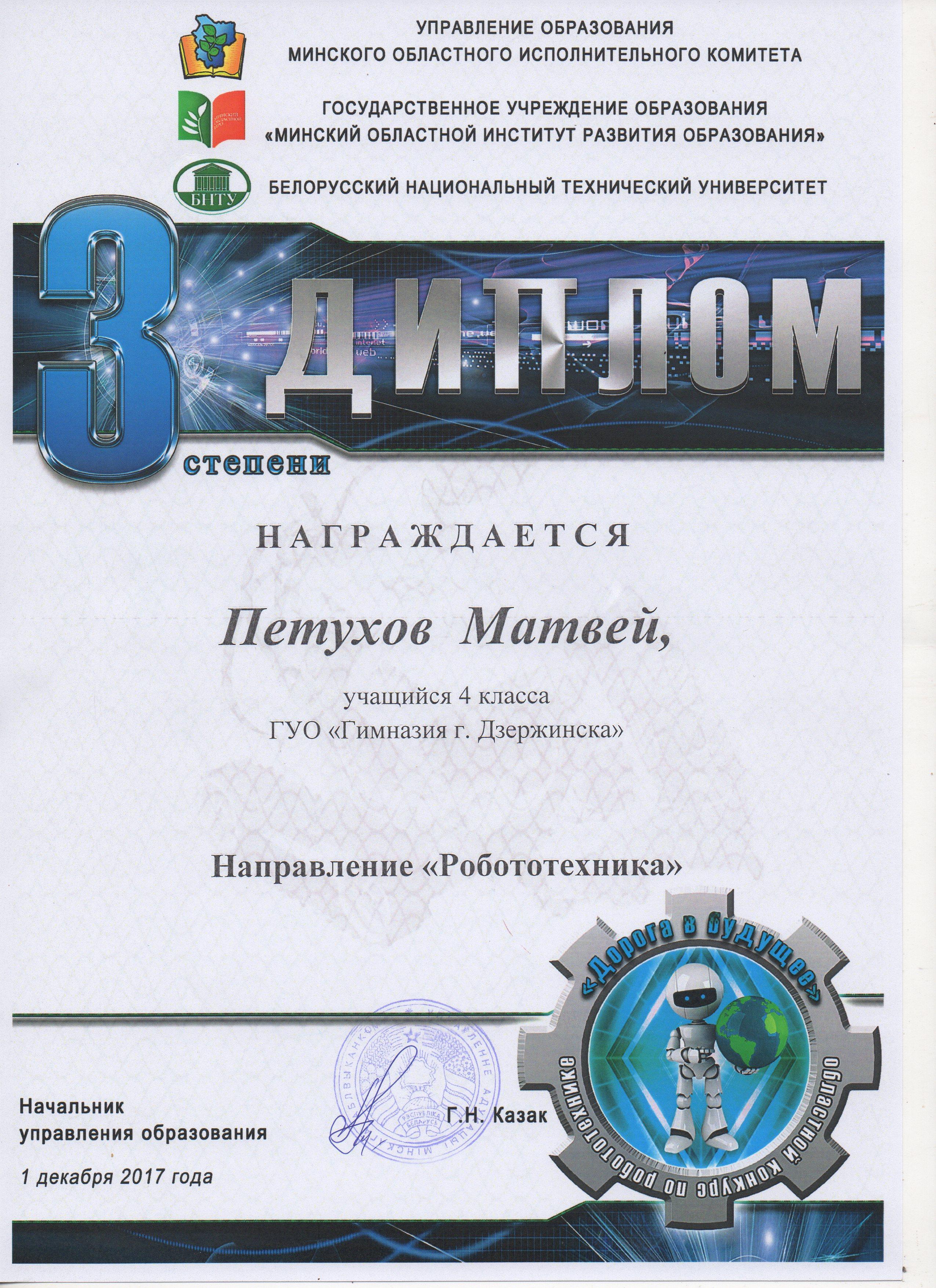 img2061