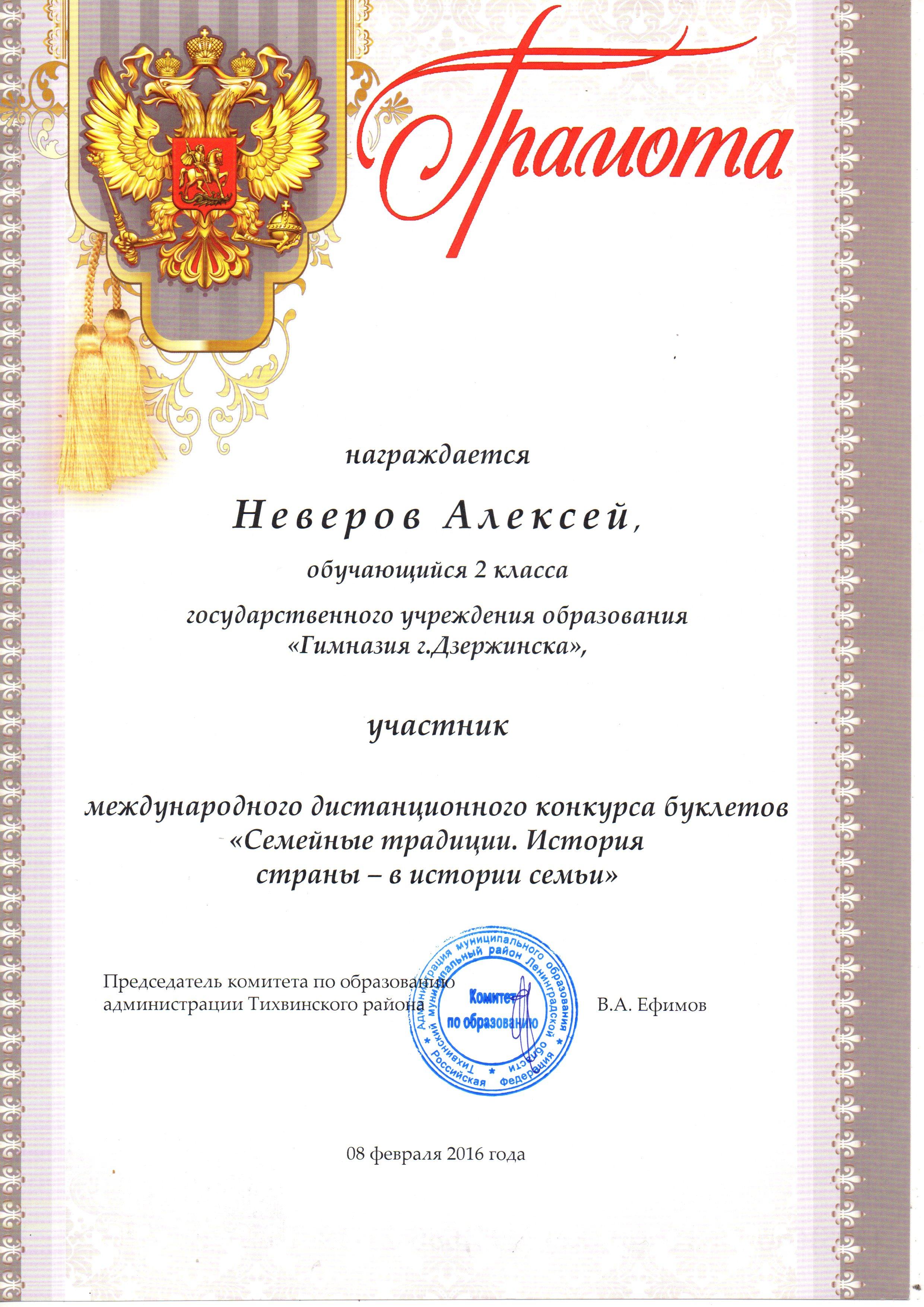 img253